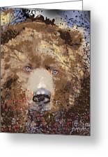 Sad Brown Bear Greeting Card