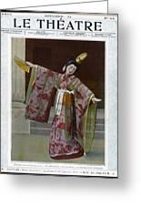 Sada Yacco  Japanese Actress Who Toured Greeting Card