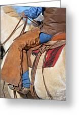 Saddle Up I Greeting Card