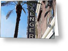 Saenger Theater New Orleans Greeting Card