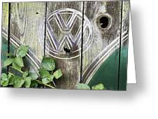 Safari Fence Greeting Card