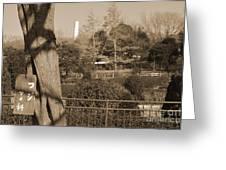 Sagamihara Asamizo Park 15b Greeting Card