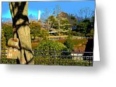 Sagamihara Asamizo Park 15c Greeting Card