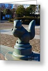 Sagamihara Asamizo Park 5 Greeting Card