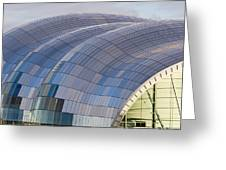 Sage Gateshead Roof Close Up Greeting Card