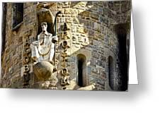 Sagrada Familia - Barcelona Spain Greeting Card
