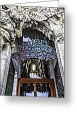 Sagrada Familia Doors - Barcelona - Spain Greeting Card
