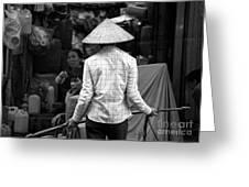 Saigon I Greeting Card