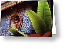 Saigon Temple Greeting Card