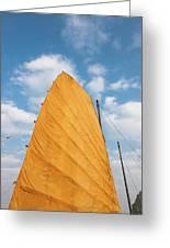 Sail Of A Boat, Ha Long Bay, Quang Ninh Greeting Card
