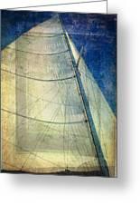 Sail Texture Greeting Card