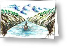 Sailing Through Greeting Card