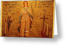 Saint Agnes Greeting Card
