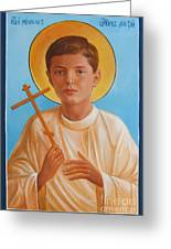 Saint Alexei Oil Icon On Wood. Tsarevich  Passion-bearer Greeting Card