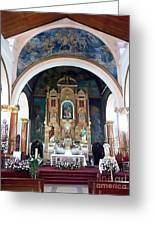 Saint Ana Church. Greeting Card