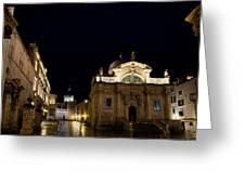 Saint Blaise Church - Dubrovnik Greeting Card