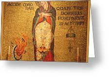 Saint Catherine Of Alexandria Altar Greeting Card