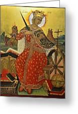 Saint Catherine Of Alexandria Icon Greeting Card