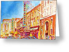 Saint Catherine Street Montreal Greeting Card