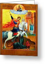 Saint George Greeting Card by Munir Alawi