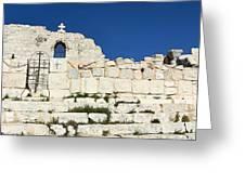 Saint George Ruins Greeting Card