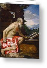 Saint Jerome In The Wilderness Greeting Card