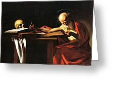 Saint Jerome Writing Greeting Card