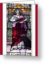 Saint John The Evangelist Stained Glass Window Greeting Card