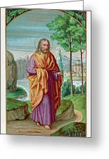 Saint Joseph Husband Of Mary, And Greeting Card