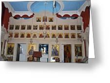 Saint Nicholas Erikousa 1822 Greeting Card