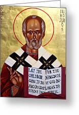 Saint Nicholas The Wonder Worker Greeting Card