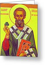 Saint Patrick Greeting Card
