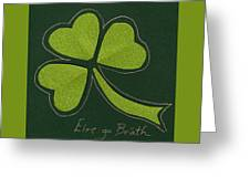 Saint Patricks Day Collage Number 11 Greeting Card