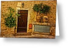 Saint Paul De Vence France Dsc02357 Greeting Card