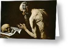 Saint Paul The Hermit Greeting Card