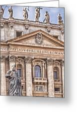 Saint Peters Basilica Rome Greeting Card