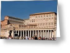 Saint Peters Square Greeting Card
