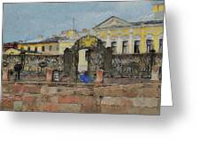 Saint Petersburg 16 Greeting Card