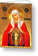 Saint Pomozhenie Greeting Card
