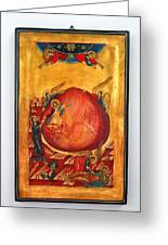 Saint Prophet Elias Hand Painted Russian Byzantine Icon  Greeting Card