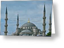 Saint Sophia's In Istanbul-turkey Greeting Card