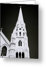 The Surreal Spire Greeting Card