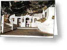Saint Thomas Church Greeting Card