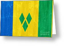 Saint Vincent And The Grenadines Flag Greeting Card