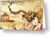 Sakura Greeting Card by Mo T