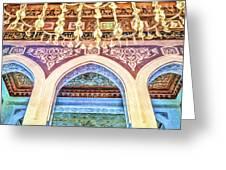 Salam Mosque Greeting Card