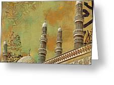 Saleh Mosque Greeting Card