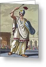 Salio, 1796 Greeting Card