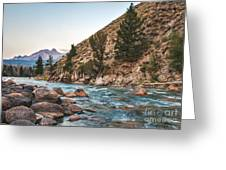 Salmon River In The Twilight Greeting Card