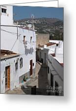 Salobrena Street - Spain Greeting Card